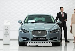 ジャガー新橋 JAGUAR APPROVED認定中古車 8月特選車