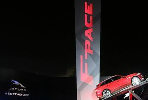 THE ALL-NEW JAGUAR F-PACE – THE ULTIMATE PERFORMANCE SUV LAUNCHED TODAY AT A SPECTACULAR EVENT