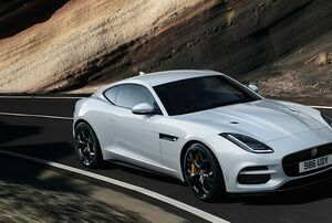 F-TYPE COUPE R-DYNAMIC 2.0 300PS TURBOCHARGED PETROL AUTO RWD REPRESENTATIVE EXAMPLE