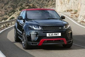 RANGE ROVER EVOQUE DEBUTS EMBER SPECIAL EDITION AND LATEST INCONTROL PRO TECHNOLOGY