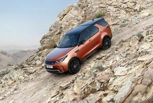 The All-New Discovery