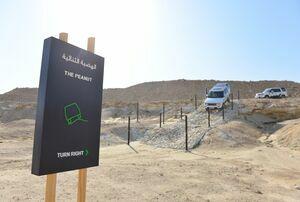 """Euro Motors Jaguar Land Rover Announces the Launch of """"The Peanut"""""""