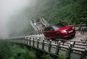 RANGE ROVER SPORT PHEV BECOMES FIRST SUV TO CLIMB TO HEAVEN'S GATE