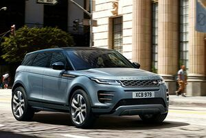 New Range Rover Evoque Launch in Market Rasen